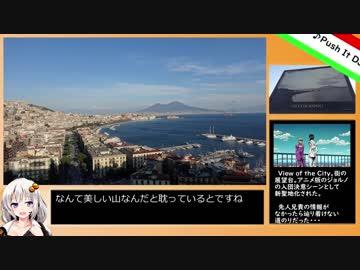 【RTA】ポケモンGO(無念)ヴェスヴィオ 攻略