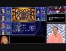 【ゆっくり実況】パラケルススの魔剣 #7