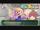 剣の国の魔法戦士チルノ8-5【ソード・ワールドRPG完全版】