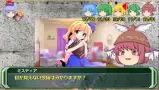 剣の国の魔法戦士チルノ8-5【ソード・ワー