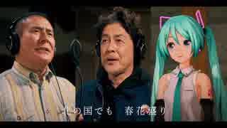 北海道にゆかりのある38人が歌う北海道の