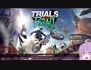 【Trials Rising/β】私は結月ゆかりなのでバイクしろ.1