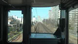 【回って回って】【前面展望】大阪環状線