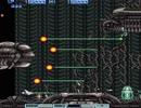 Gradius II - Synthetic Life【 1080p 60fps 】