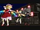【MMD東方】EX三人娘でライアーダンス
