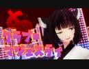 【MMD-VOICEROID】クラブ=マジェスティ【東北きりたん】