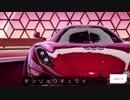 迫真土瀝青部 Ep20 Koenigsegg Regeraの裏技.ASPHALT9