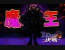 【実況】遂に魔王ランス登場!? #102【ランスⅩ】