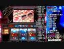 【パチスロ】BLACK LAGOON 2 [カットインALLを目指して] No.30