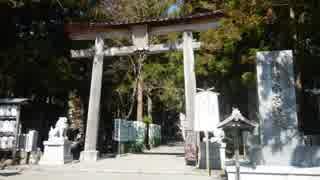 【ゆっくり】徒歩で日本一周part538【新宮】