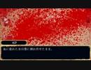 """[刀剣乱舞CoC]KP首出せ審神者と伊達組の""""蚕の残夢"""" 07"""
