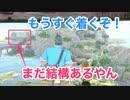【実況】KNACK #3 〜ゴブリン砦、意外と遠かった〜