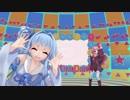 【MMD】琴葉姉妹に「はやくそれになりたい!」を歌ってもらった 【VOICEROIDカバー】