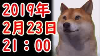 高須院長「日本はそろそろ韓国を切り捨てる決断を!」全韓国国民盛大に涙目火病(笑)他【カッパえんちょーRe】