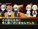 【刀剣CoC】出目芸人たちの砂糖菓子七つpart2【実卓】
