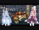 【Ys SEVEN】琴葉姉妹と「五大竜」の謎に迫ろう part8