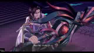 英雄伝説Ⅷ_閃の軌跡IV -THE END OF SAGA-_137(最終幕_散り行く花、焔の果てに)