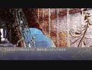 【欲望に忠実な探索者たちによるクトゥルフ神話TRPG】Beyond the clock 3章 探索者、探る