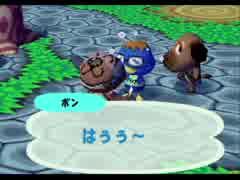 ◆どうぶつの森e+ 実況プレイ◆part115 thumbnail