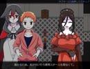 【フリーゲーム】ホテル ワルプルギス【プレイ動画】(その3)