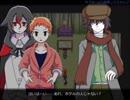 【フリーゲーム】ホテル ワルプルギス【プレイ動画】(その4)