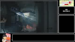 バイオハザードRE:2 レオン裏(2nd)ハード
