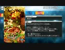 【Fate/Grand Order】 カエサル式ケーナ [ガイウス・ユリウス・カエサル] 【Valentine2019】