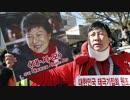 【韓国崩壊】朴前大統領の弾劾は妥当だったのか?韓国で論争再燃!文在寅の弾劾待ったなし(笑)