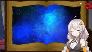 【Minecraft】紲星あかりと星のマインクラフトPart.2