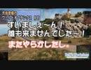 【WoT】 方向音痴のワールドオブタンクス Part65 【ゆっくり実況】