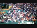 2月24日巨人VS日ハム 巨人大城卓三の逆転ホームラン