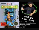 Castlevania 2 Simon's Quest (NES) Soundtrack - 8BitStereo