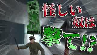 【GMOD人狼】探偵コネシマの無慈悲な人狼