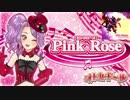 Pink Rose 2016 Classical mix
