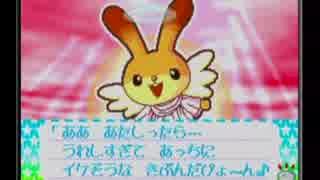 実況プレイ@ドキドキクッキングシリーズ1 こむぎちゃんのハッピーケーキ part3