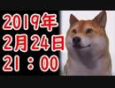 【韓国経済】日本生まれの〇〇、韓国がパクリ過激な味に?劣化コピーしかできないアホの戯言だ(笑)他【カッパえんちょーRe】