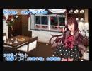 【ゆっくり&ボイロ実況】だららん これくしょん52【艦これ】