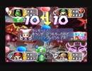 マリオパーティ2の対CPU戦を割りとマジで実況プレイしてみた。【Part21】