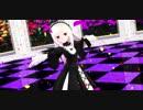 黒薔薇の天使 水銀燈様が『蜜月アン・ドゥ・トロワ』を踊りました(*^▽^*)【MMD薔薇乙女】1080 p