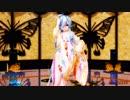 Ray MMD【ドーナツホール】 Tda式改変 弱音ハク Japanese Kimono