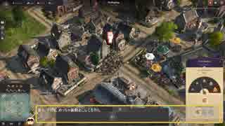 【ゆっくり実況】Anno1800 Closed Beta マ