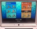 サムライさんの研究部屋による動画#7(1600チャレンジ)