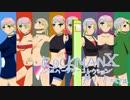 【ロックマンXアニコレ】8ボス片付けてきます1-Extra【VOICEROID実況】