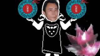 【音MAD】Hirasawa and Dreams  平沢進×Undertale