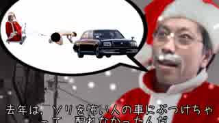 サンタクロースと化した平野店長(ニコニコ動画ver)