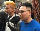 《米朝首脳会談》トランプ・金正恩と同じヘアスタイルに無料でカットしてくれるベトナムの美容室