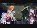 【サモンナイトエクステーゼ】琴葉姉妹は一心同体!?【VOICEROID実況】Part8