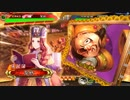 【覇者】聖獣戦姫378「久しぶりの賢女勇略」【三国志大戦】