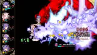 【花騎士】ナイドホグル決戦コア級(高難易