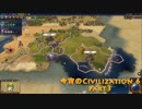 今宵のCivilization6 part3